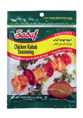 Sadaf Baharat Seasoning